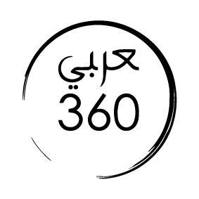عربي 360