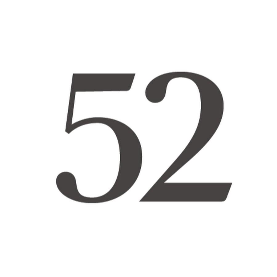 برنامج 52