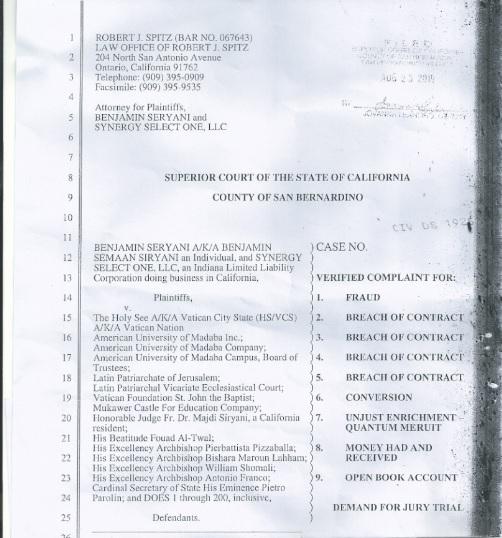الصفحة الأولى من القضية
