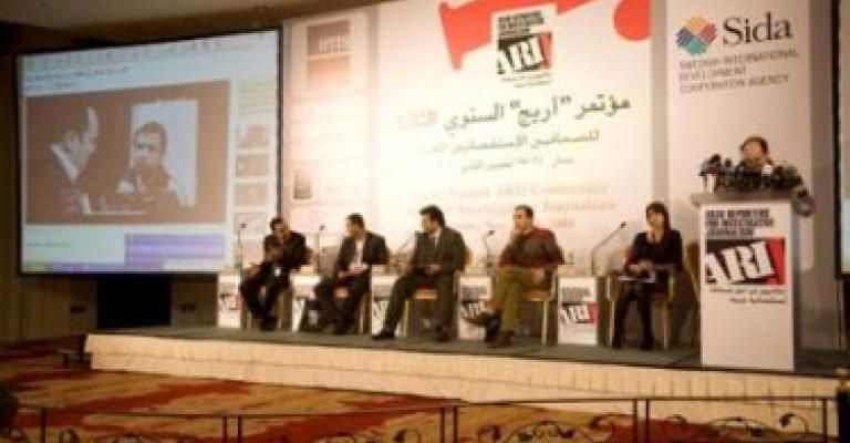 Arij chooses Jordan to hold 4th conference
