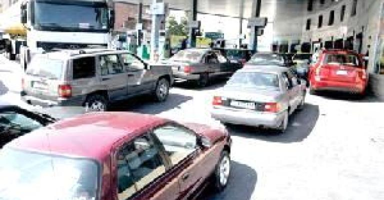 Fuel prices expected to drop Thursday