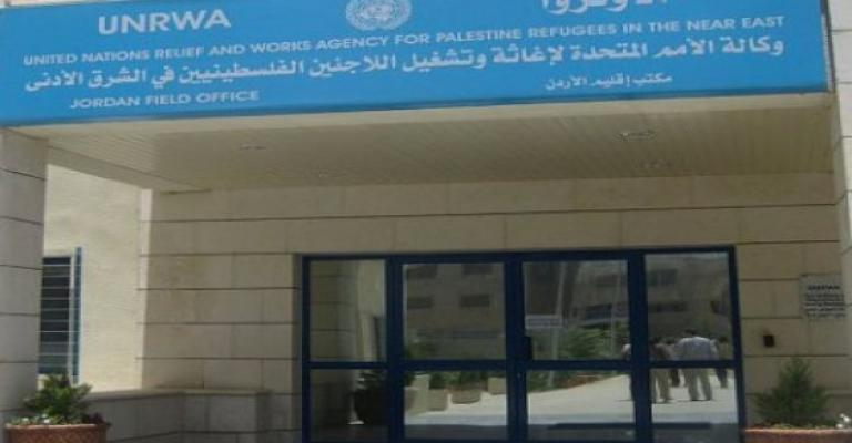 Anxiety Among Refugees Amidst Talk of the UNRWA Reducing its Services